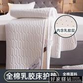 全棉乳膠床墊軟墊薄款墊被褥子雙人單人床1.8m床家用席夢思