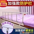 五檔床護欄老人防摔起身器學生防掉床扶手圍欄兒童床邊檔板配件可折疊【小獅子】