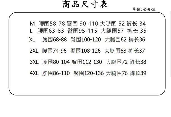 蕾絲短褲_共二色【特洛衣城】T139138