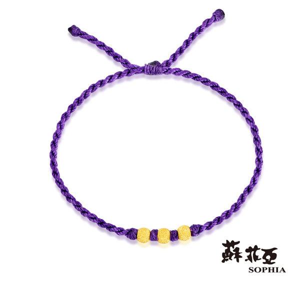 蘇菲亞SOPHIA - G LOVER系列 金紗圓黃金手環