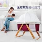 Pouch嬰兒床蚊帳寶寶蚊帳可折疊蒙古包蚊帳罩 夢娜麗莎