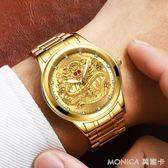 手錶 手錶男韓版學生非機械男士浮雕紅寶石龍表石英表防水男表 莫妮卡小屋