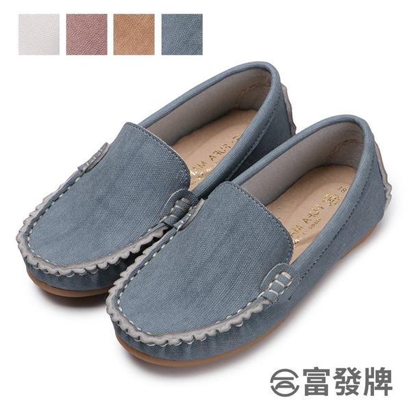 【富發牌】素面刷紋兒童樂福休閒鞋-白/藍/棕/粉  33DX40