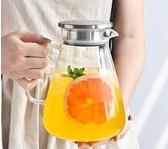 茶壺 玻璃冷水壺家用水壺防爆茶壺套裝大容量涼白開水杯耐熱高溫涼水壺【快速出貨八折鉅惠】