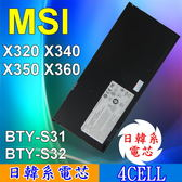 MSI 高品質 日系電芯 電池 BTY-S31  BTY-S32  957-135XXP-104 MS-1361  MS-1462 MS-1351 MS-135112