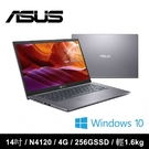 ASUS華碩 Laptop 14 X409MA-0121GN4120 14吋筆記型電腦 星空灰
