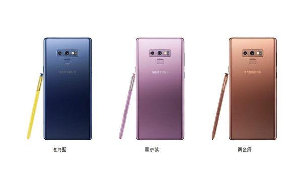 Samsung Galaxy Note 9 雙sim卡 (8GB/512GB)(歡迎到現場可辦理獨家遠傳499中華588網路吃到飽續約專案)