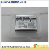 OLYMPUS 盒裝 原廠電池 LI92B LI-92B 原電 TG4 TG5 TG6 TG-TRACKER GR3