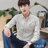 青少年男士長袖條紋襯衫修身韓版打底免燙襯衣青年學生衣服寸衫 千惠衣屋
