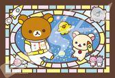 【拼圖總動員 PUZZLE STORY】拉拉熊-宇宙冒險 日本進口拼圖/Ensky/懶懶熊/126P/迷你/透明塑膠