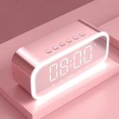 音箱超重低音炮手機迷你戶外鬧鐘藍芽小音響家用隨身便攜式小型夜燈 聖誕交換禮物
