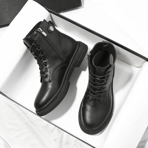 馬丁靴女秋新款冬季加絨2020黑色厚底英倫風百搭網 微愛家居