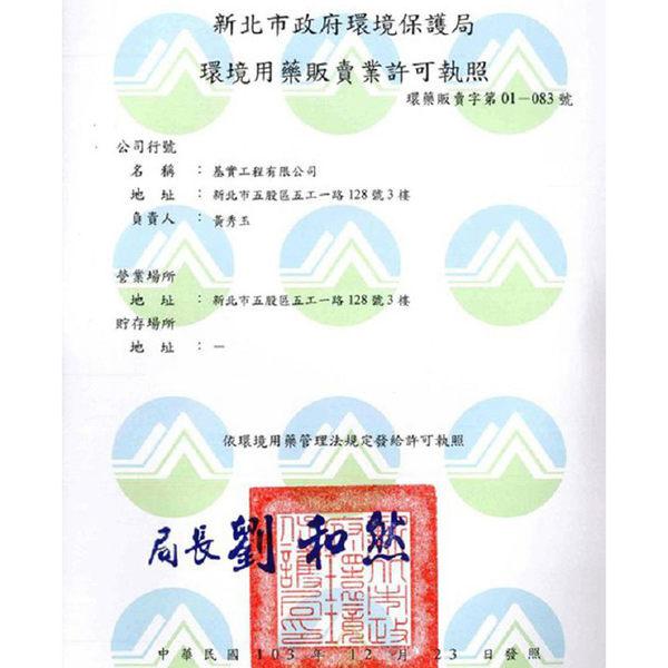 法國PSA SKIN 2P BODY 長效防蚊乳液|防蚊液 30ml ( 無味 / 清香 ) 0041 好娃娃