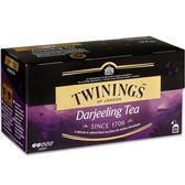 【Twinings唐寧茶】歐式大吉嶺茶(2gx25入)x3入