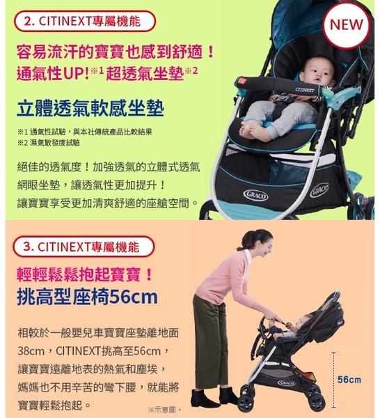 【優兒房】GRACO 購物型雙向嬰幼兒手推車豪華休旅 CITINEXT CTS