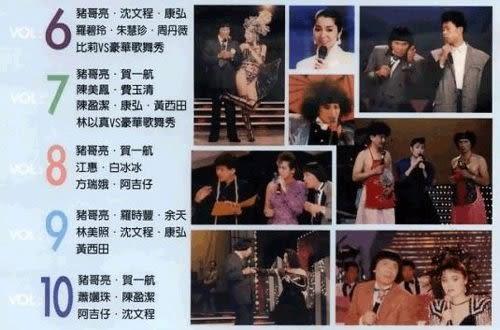 豬哥亮爆笑訪問秀 第2套 VCD 第6 ~10集 (購潮8)