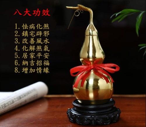 銅葫蘆 純黃銅葫蘆擺件 風水工藝品擺飾 鎮宅辟邪裝飾禮品-高8公分(多款尺寸可選)