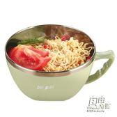 304不銹鋼泡面碗帶蓋大號碗學生便當盒方便面碗宿舍碗筷套裝大碗 自由角落