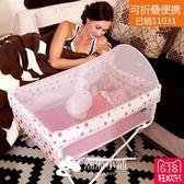 嬰兒床 便攜式可折疊旅行 潮流小鋪