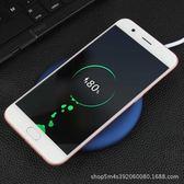 無線充電器 無線手機充電器新款三星蘋果iphonex手機大功率 台北日光