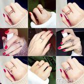 網紅戒指女chic日韓冷淡風指環潮人開口食指戒指學生個性極簡大氣     麥吉良品