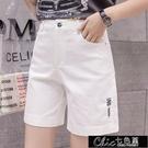 牛仔四分褲女彈力休閒新款高腰寬鬆大碼顯瘦闊腿韓版時尚白色【全館免運】