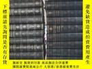 二手書博民逛書店Encyclopaedia罕見Britannica (英國大百科全書 1——22冊 布面精裝.16開本)全22本合