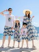 沙灘親子裝褲裙海邊度假拍照波西米亞連衣裙【聚可愛】