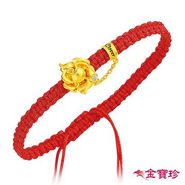 幸運草金飾-嫵媚-編織黃金手鍊