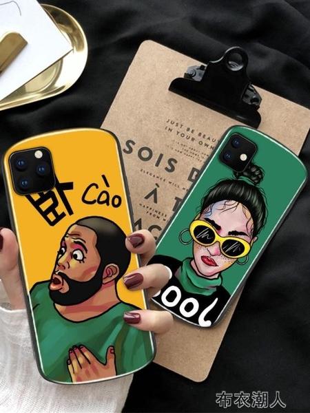 蘋果iphone11手機殼男女款IP11pro max手機套新iphone外殼潮玻璃鏡 布衣潮人