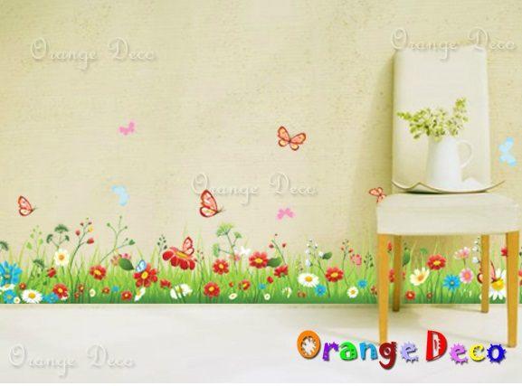 壁貼【橘果設計】蝴蝶花草 DIY組合壁貼/牆貼/壁紙/客廳臥室浴室幼稚園室內設計裝潢