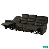 ◎布質4人用電動可躺式沙發 BELIEVER2 DBR NITORI宜得利家居
