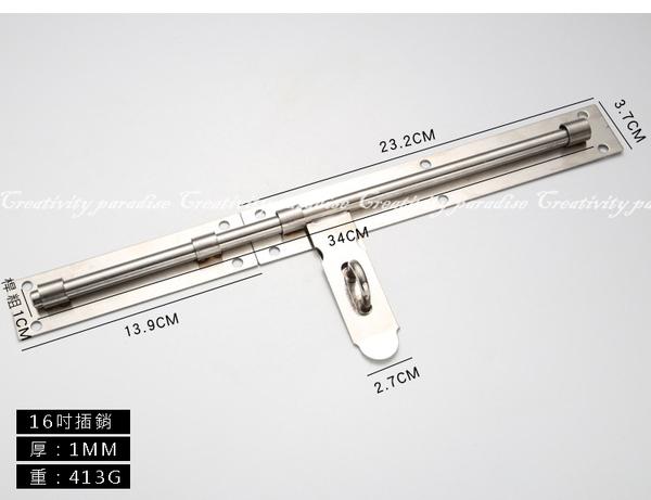 【大門門栓】12吋不鏽鋼門閂 可掛鎖頭插銷 不銹鋼門鎖 門扣 門窗防盜
