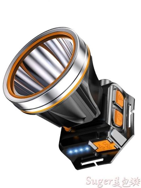 手電筒 頭燈強光充電超亮感應礦燈釣魚專用夜釣頭戴式手電筒led疝氣戶外 新品