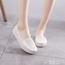 夏季舒適白色塑料涼鞋女護士鞋媽媽鞋軟底平底透氣工作鏤空洞洞鞋 電購3C