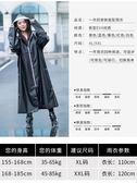 韓版雨衣徒步長款全身男女士電瓶車自行車騎行單車雨披成人外套
