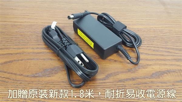 惠普 HP 65W 原廠規格 變壓器 Pavilion dv5t-1100 dv5t-1200 dv5tse-1100 dv5z-1000 dv5z-1000 dv5z-1100 dv5z-1200 dv6-1000