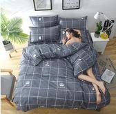 床單單件學生宿舍三件套床上用品1.2米1.5m棉質被單單人被套四件JY滿598元立享89折