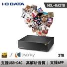 無風扇高剛性機體結構 網路和USB-DAC連接輸出 fidata App便利操作 內建2TB硬碟