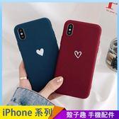 愛心情侶殼 iPhone iX i7 i8 i6 i6s plus 手機殼 全包邊防摔殼 保護殼保護套 磨砂軟殼