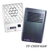 有成牌YU CHEN TX-926 中繼器+門口機