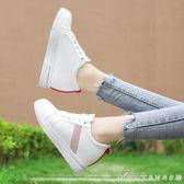 小白鞋女新款厚底運動鞋韓版繫帶透氣旅游鞋休閒女鞋潮 艾美時尚衣櫥