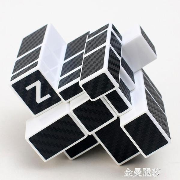 ZCUBE碳纖維鏡面魔方 順滑異形減壓益智魔方 [贈送易學教學視頻] 金曼麗莎