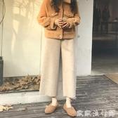 毛呢長褲 毛呢褲女秋冬季小個子學生寬鬆直筒九分闊腿褲女垂感休閒褲子外穿 歐歐