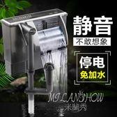 壁掛式HBL過濾器三合一外置魚缸沖氧泵烏龜缸瀑布設備 米蘭shoe