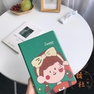 可愛卡通ipad air保護套mini皮套pro平板防摔殼【橘社小鎮】
