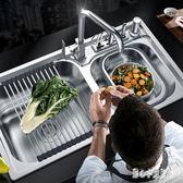 水槽 廚房304不銹鋼水槽雙槽套餐一體成型加厚洗菜盆家用單洗碗池水池 CP4455【甜心小妮童裝】
