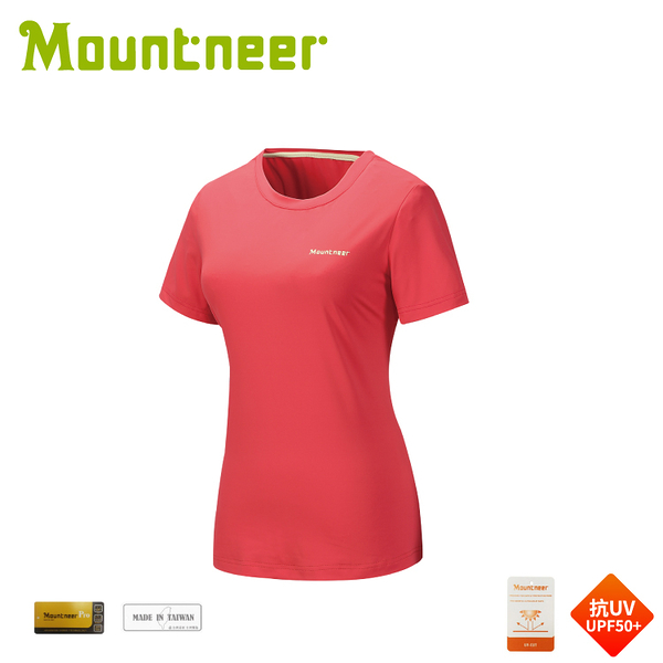 【Mountneer 山林 女 透氣排汗抗UV上衣《深玫紅》】21P58/短袖/排汗衣/運動短袖/登山露營