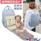 媽咪包時尚輕便寶媽帶娃出門背包嬰兒外出大容量媽媽母嬰後背包 寶貝 上新