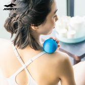 JOINFIT瑜伽按摩球 肌肉放松足底筋膜球 頸椎腳底經膜健身花生球